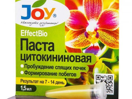 Паста цитокининовая